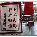 nEO_IMG_IMG_6545.jpg