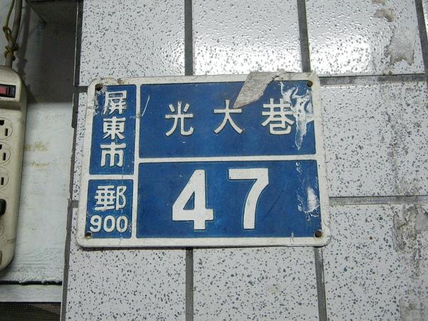IMGP3622.JPG