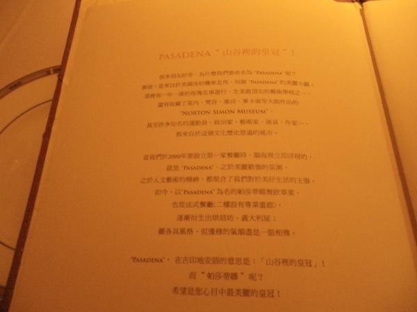 IMGP3915.JPG