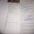 IMGP3988.JPG