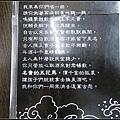 nEO_IMG_IMGP5093.jpg