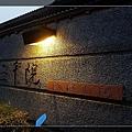 nEO_IMG_IMGP5191.jpg