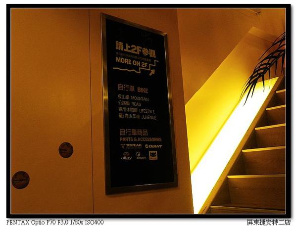 nEO_IMG_IMGP5241.jpg