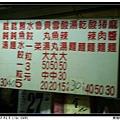 nEO_IMG_DSCN7738.jpg