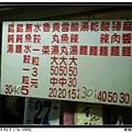 nEO_IMG_DSCN7739.jpg