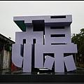 nEO_IMG_IMGP6463.jpg