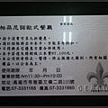 nEO_IMG_IMGP6857.jpg