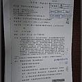 nEO_IMG_IMGP6867.jpg