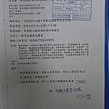 IMGP8720.JPG