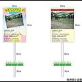 nEO_IMG_器材使用說明牌-單槓.jpg