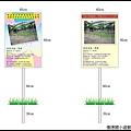 nEO_IMG_器材使用說明牌-單槓-1.jpg