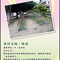 nEO_IMG_隧道_調整大小.jpg