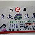 nEO_IMG_IMGP9433.jpg