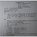 nEO_IMG_IMGP9981.jpg