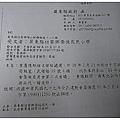 nEO_IMG_IMGP9980.jpg