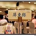 nEO_IMG_IMG_6311.jpg