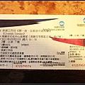 IMG_7223_nEO_IMG.jpg