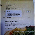 nEO_IMG_IMGP1605.jpg
