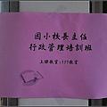 nEO_IMG_IMG_4808.jpg