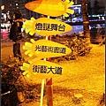 nEO_IMG_IMG_2641.jpg