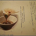 nEO_IMG_IMGP1283.jpg