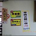 nEO_IMG_IMGP1568.jpg