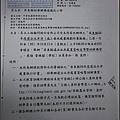 nEO_IMG_IMGP2855.jpg