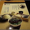 nEO_IMG_IMGP1270.jpg