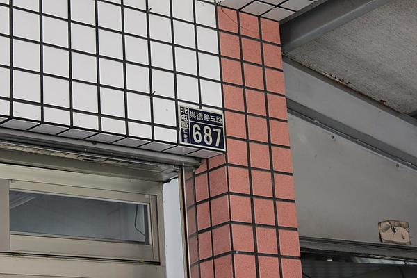 IMG_5991_大小 .JPG