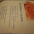 nEO_IMG_IMGP1282.jpg