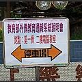 nEO_IMG_IMG_4517.jpg
