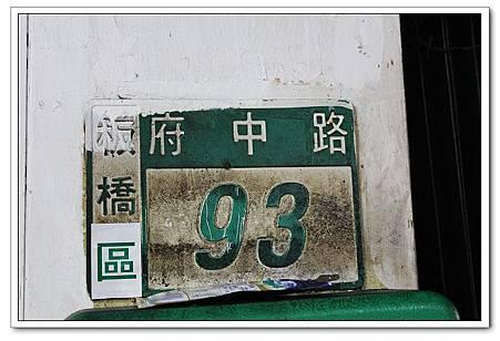 nEO_IMG_IMG_6362.jpg