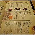 nEO_IMG_IMGP1293.jpg