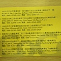 IMGP2550.JPG