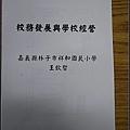nEO_IMG_IMGP2869.jpg