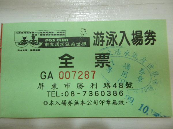IMGP1762.JPG