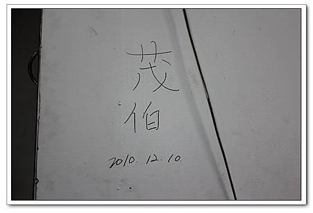 nEO_IMG_IMG_6346.jpg