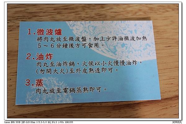 nEO_IMG_IMG_1067.jpg
