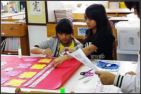 nEO_IMG_2011-04-12_13-29-28.jpg