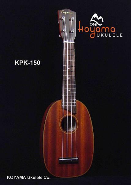 KPK-150
