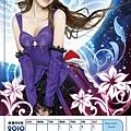風色--精靈月曆--12月.jpg