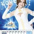 風色--精靈月曆--8月.jpg