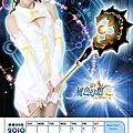 風色--精靈月曆--9月.jpg