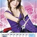 風色--精靈月曆--2月.jpg