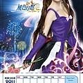 風色--精靈月曆--1月.jpg