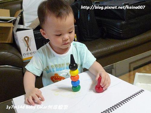 nEO_IMG_P1150441-1.jpg