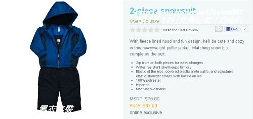 nEO_IMG_2-Piece Snowsuit.jpg