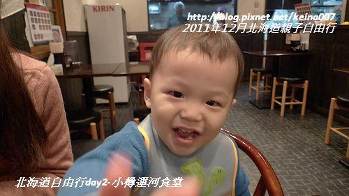 nEO_IMG_P1180605.jpg