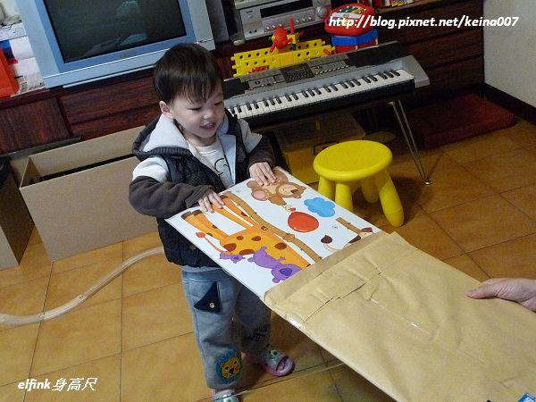 nEO_IMG_P1330234-1
