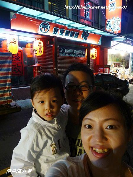 nEO_IMG_P1350218-1.jpg